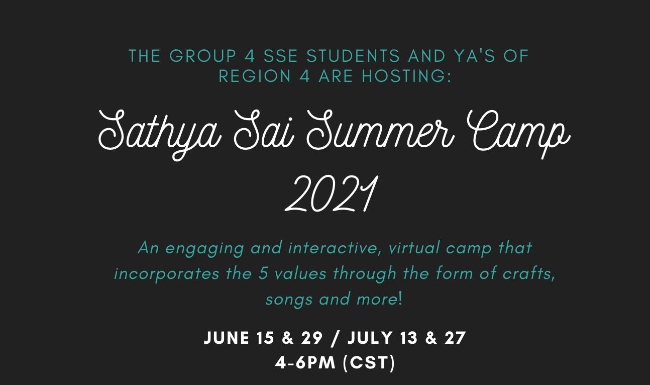 SSE Summer Camp 2021